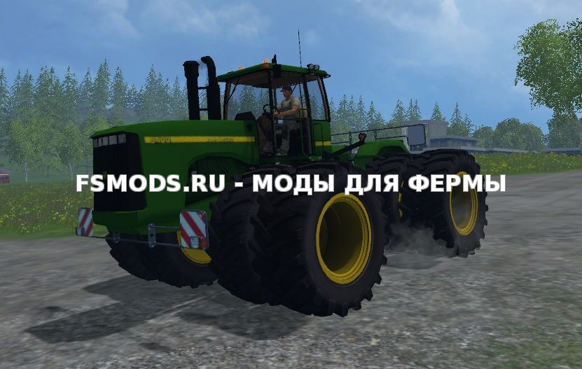 Скачать John Deere 9400 для Farming Simulator 2015