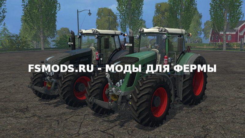 Скачать Fendt 936 Vario v1.0 для Farming Simulator 2015