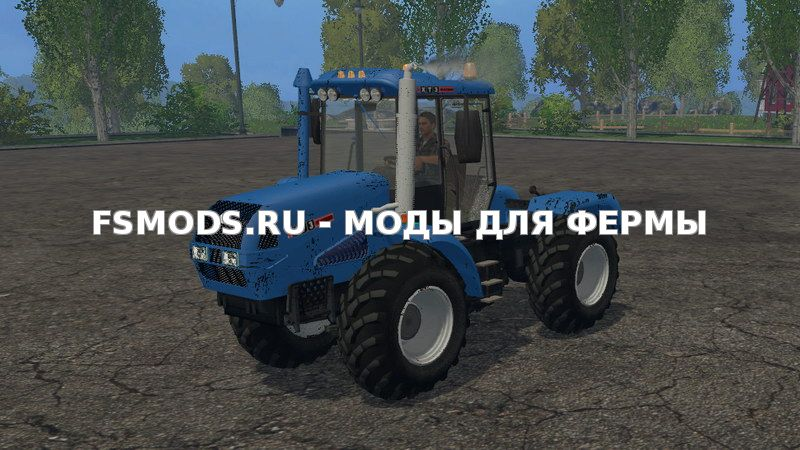 Скачать HTZ 17222 Multicolor v2.1 для Farming Simulator 2015
