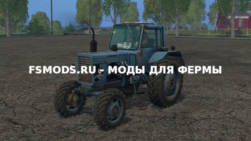 MTZ 82 v1.0 для Farming Simulator 2015