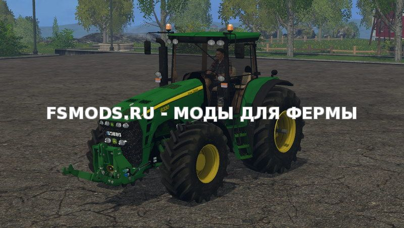 Скачать John Deere 8330 FH v4.0 для Farming Simulator 2015