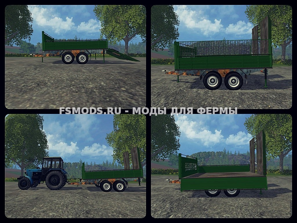 Скачать Lowtrailer для Farming Simulator 2015