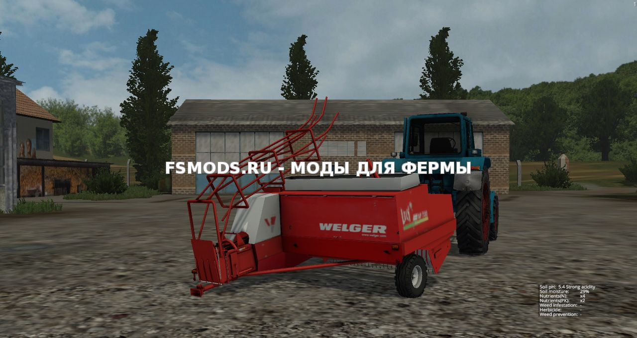 WELGER AP730WC для Farming Simulator 2015