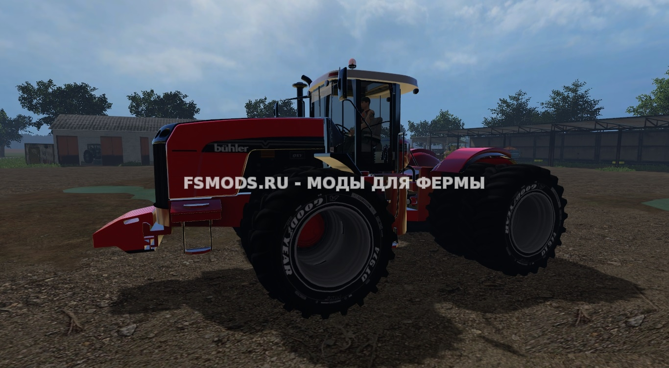 VESATILE 535 для Farming Simulator 2015