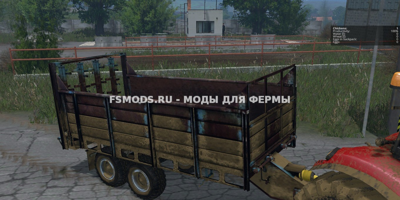 FORTSCHRITT T088 для Farming Simulator 2015