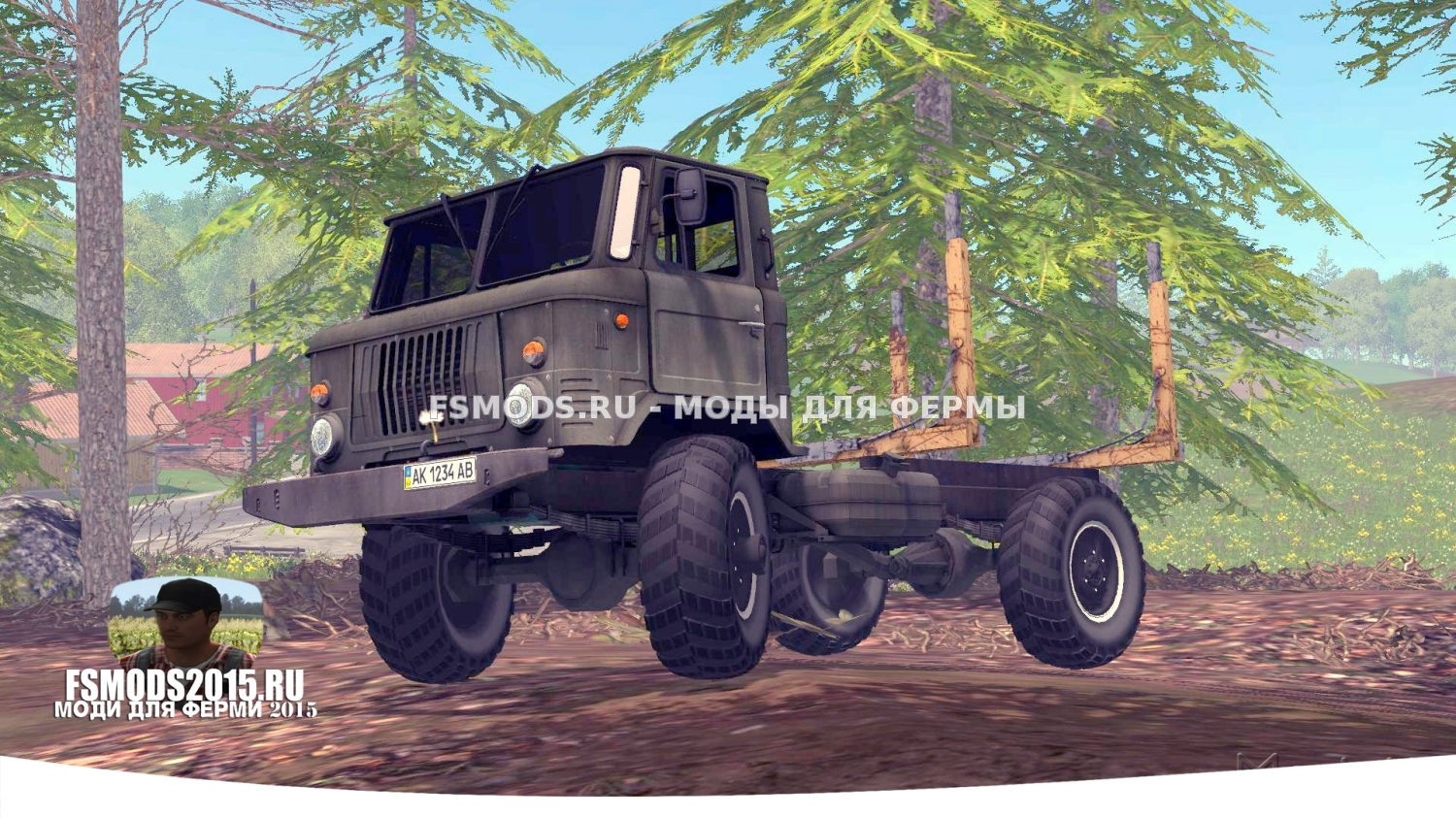 GAZ 66 FOREST для Farming Simulator 2015