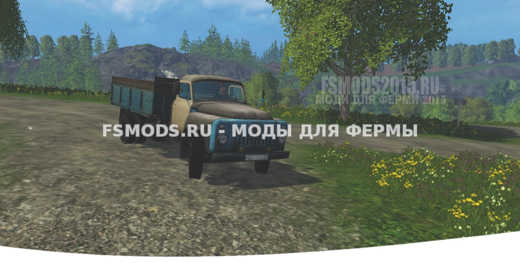 Скачать GAS 53 для Farming Simulator 2015
