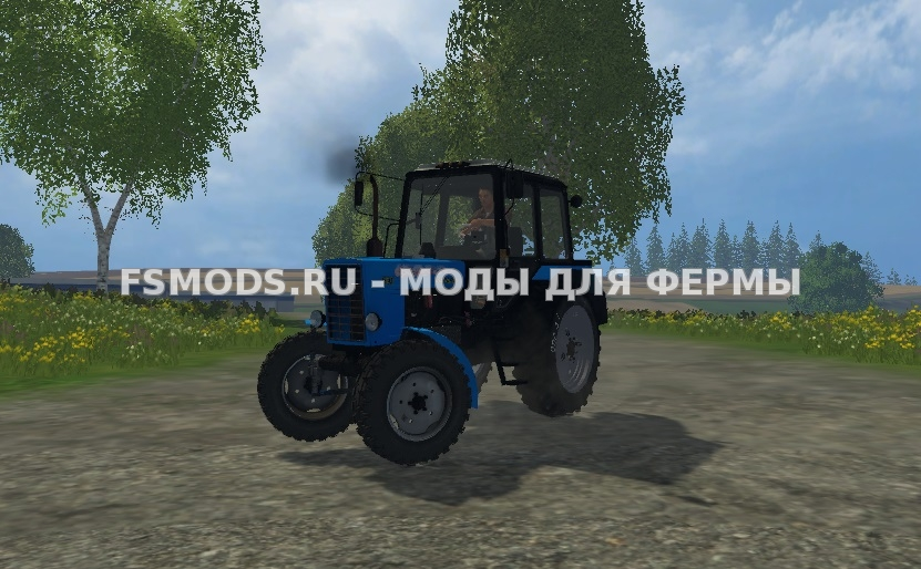 МТЗ 80.1 для Farming Simulator 2015