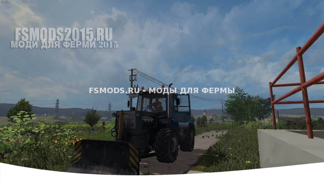 ХТЗ для Farming Simulator 2015
