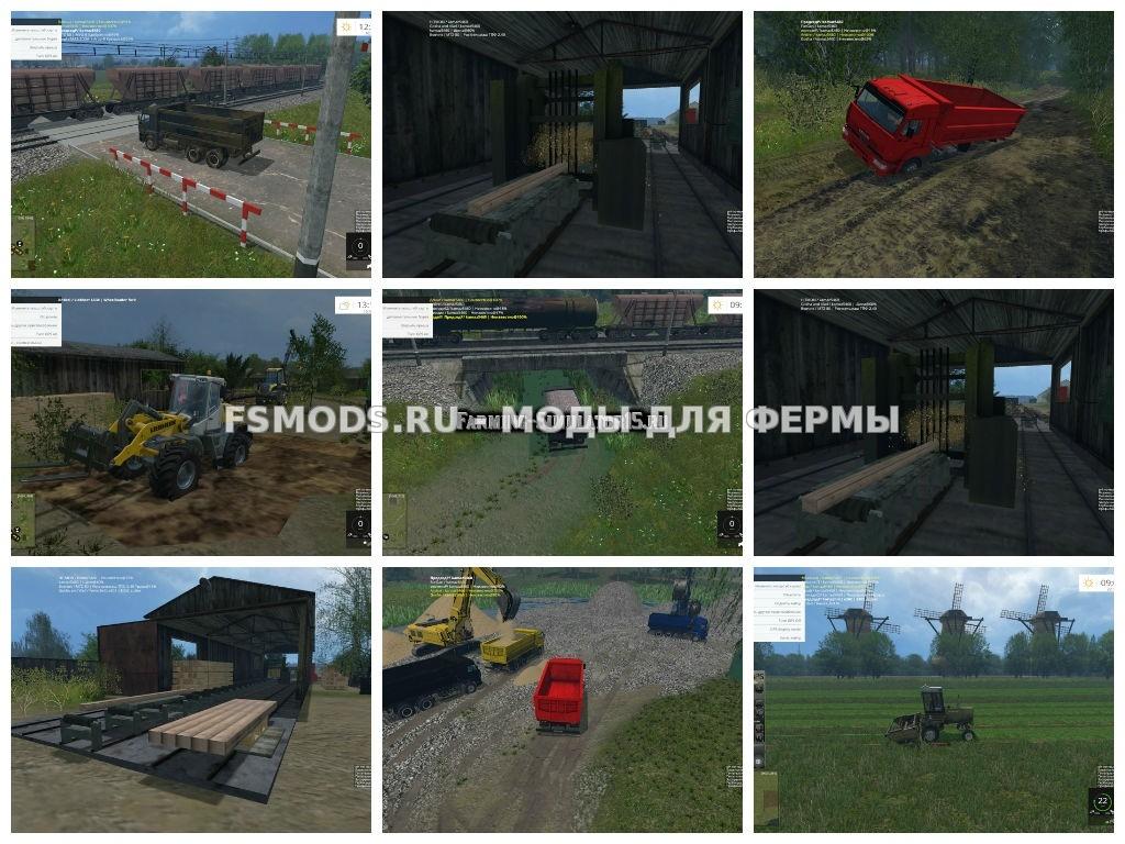 Скачать МОД КАРТА ВАРВАРОВКА VARVAROVKA V1.1 HARD WORK для Farming Simulator 2015