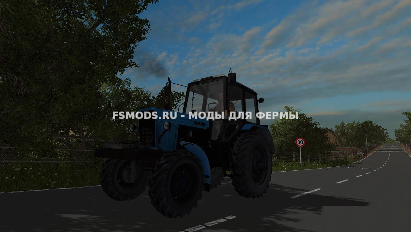 MТЗ 82.1 для Farming Simulator 2015