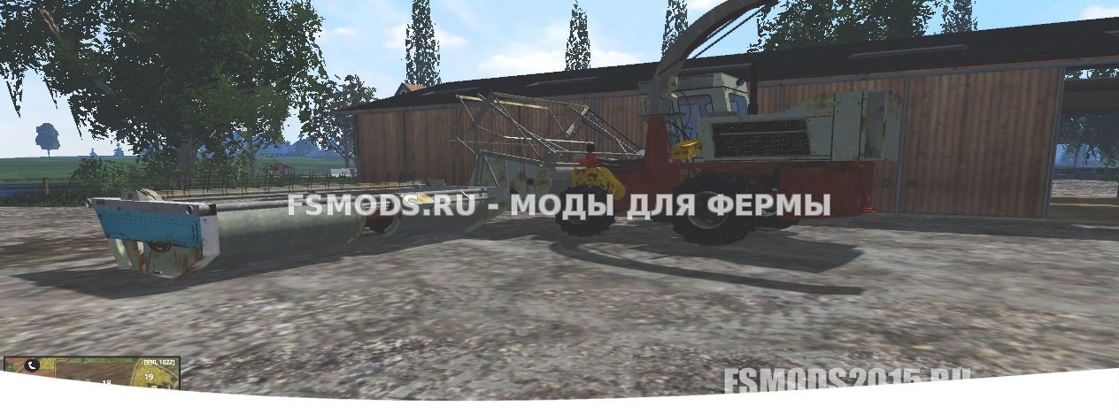 КСК-100А для Farming Simulator 2015