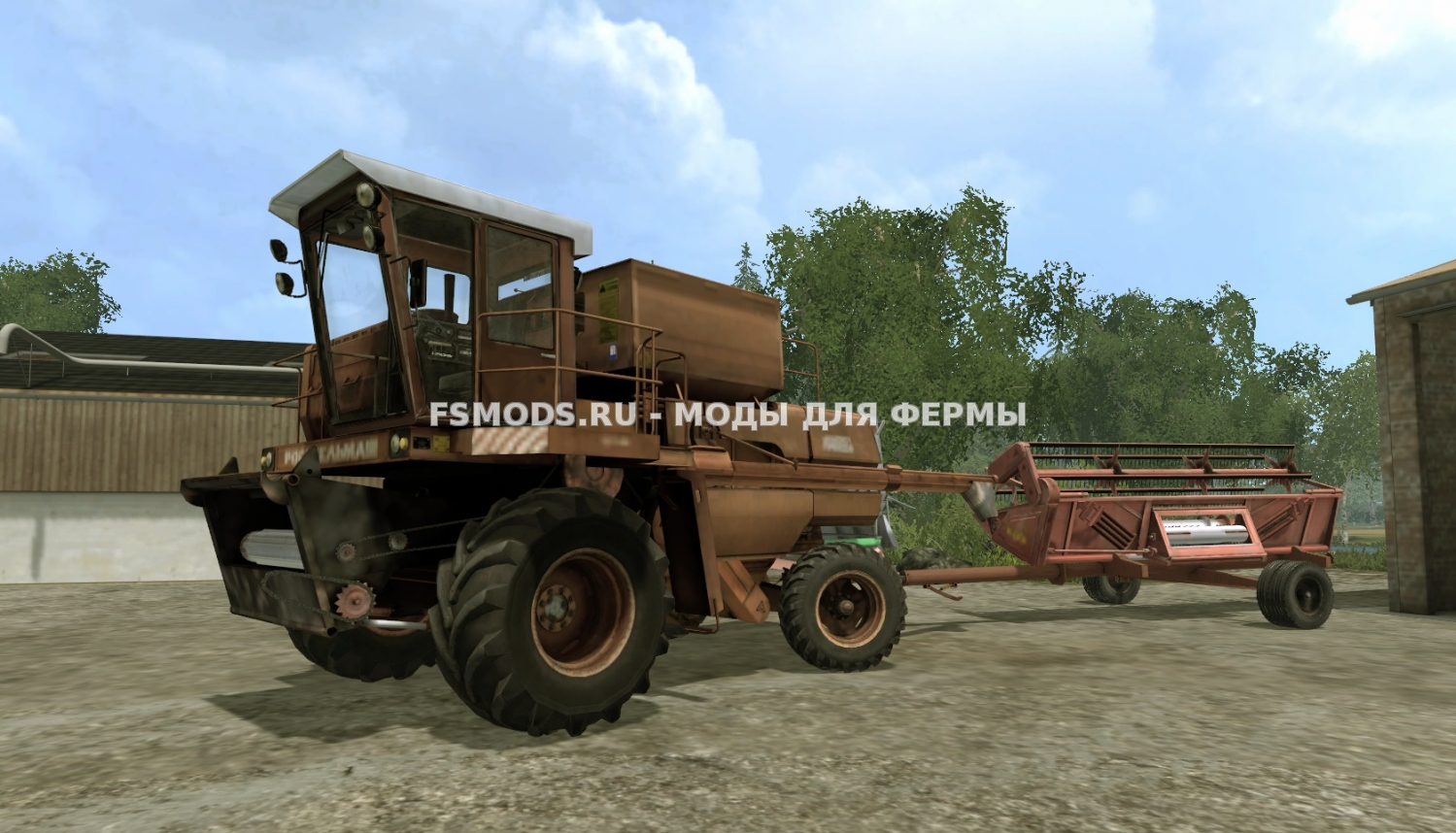 Don 1500A Pack для Farming Simulator 2015