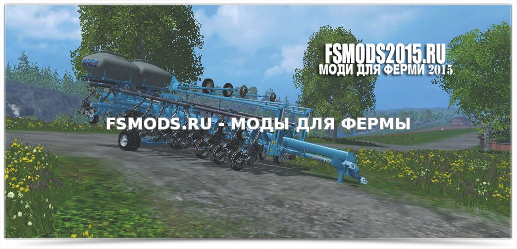 Скачать Kinze 3800 для Farming Simulator 2015