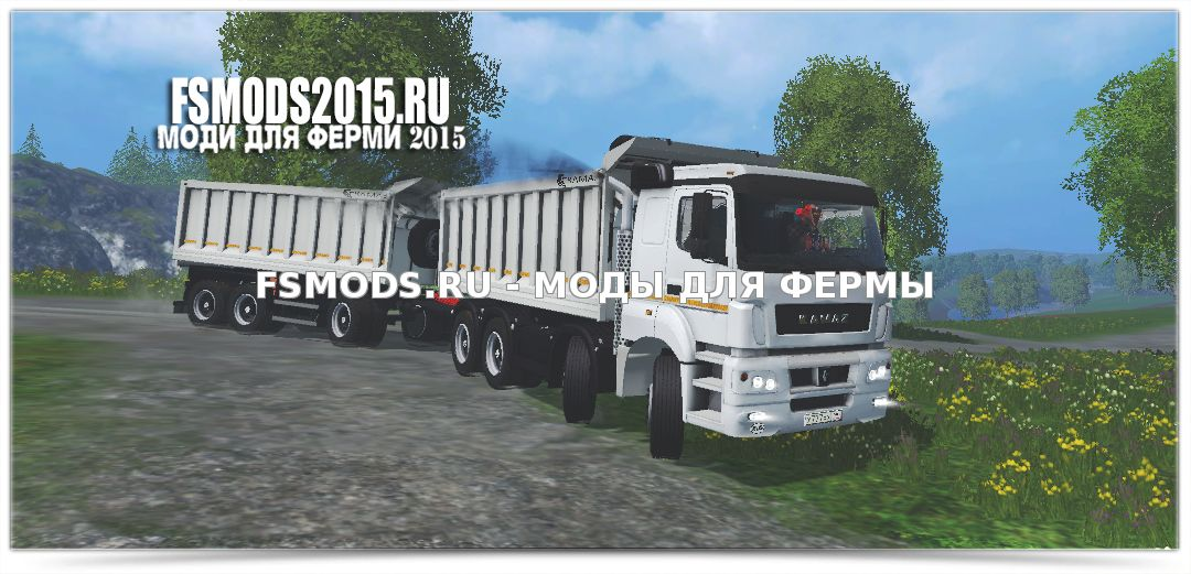 Скачать KAMAZ 40C для Farming Simulator 2015