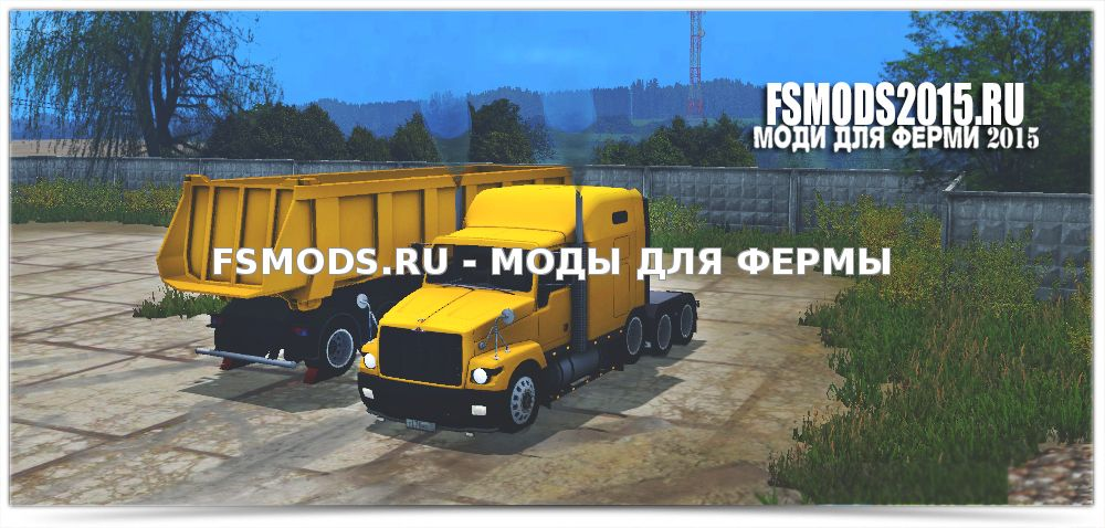 ГАЗ Титан для Farming Simulator 2015