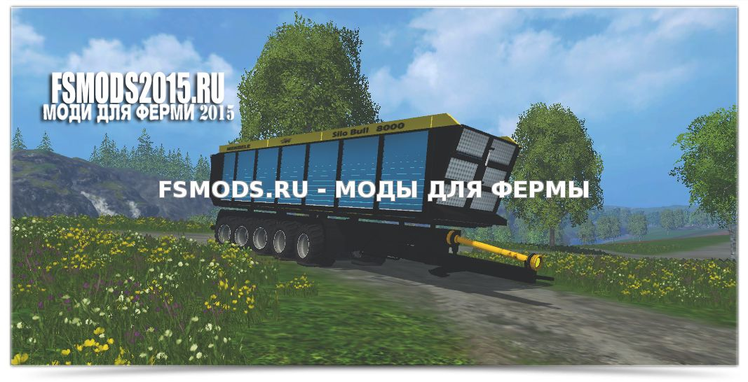 Скачать Mengele Silo Bull для Farming Simulator 2015