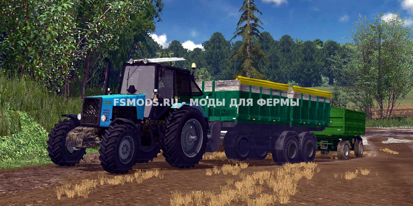 Скачать ПТС 9 для Farming Simulator 2015