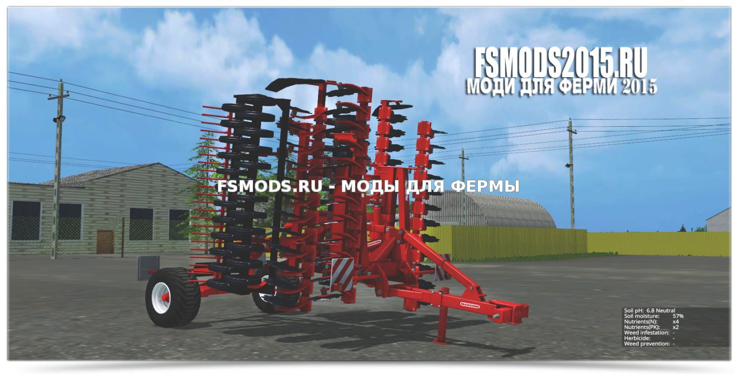Maschio Presto 600 V 1.1 для Farming Simulator 2015