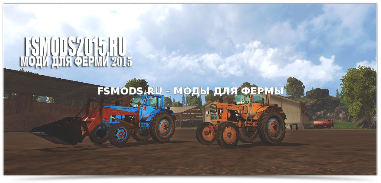 Скачать MT3 pack для Farming Simulator 2015