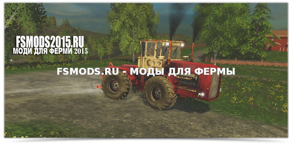 Кировец К 710 для Farming Simulator 2015