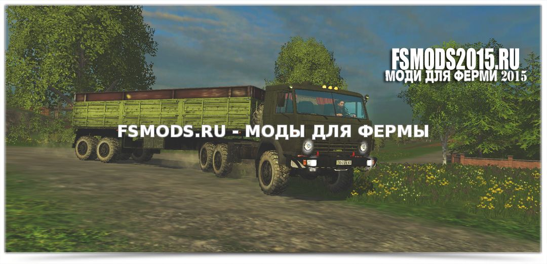 Скачать Kamaz 43114 для Farming Simulator 2015