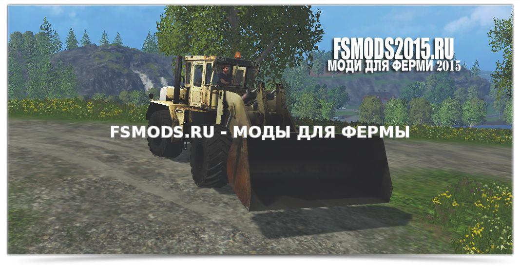 Скачать Кировец К702 для Farming Simulator 2015