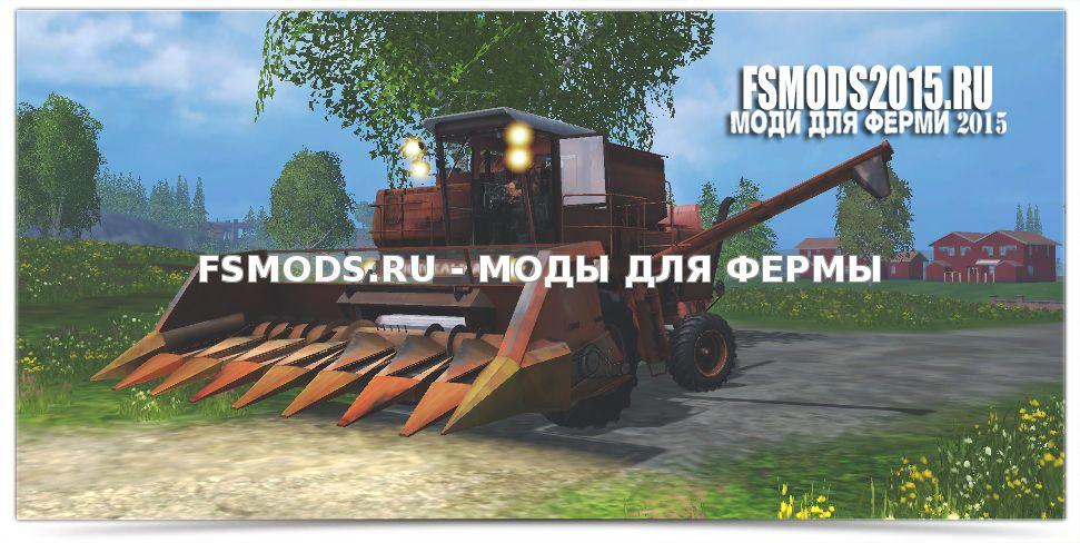 Скачать DON 1500 A 4-1 для Farming Simulator 2013