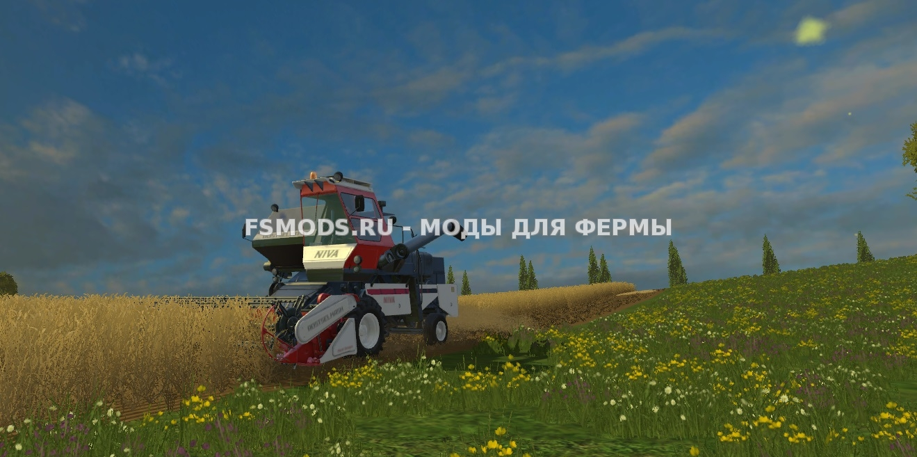 Нива СК-5 для Farming Simulator 2015