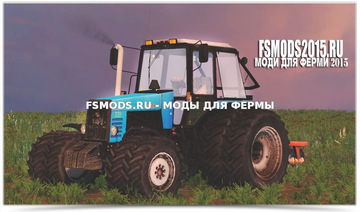 Белорус 1221 для Farming Simulator 2015