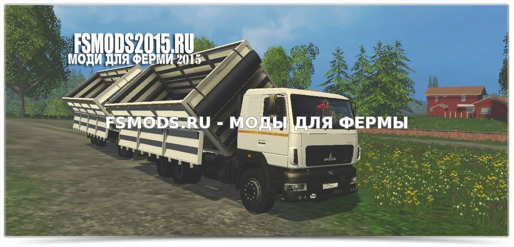 Скачать MAZ KOLOS BEAST для Farming Simulator 2015