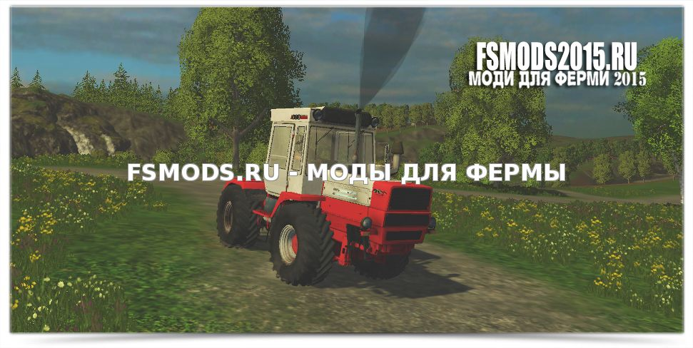 T-150 KM для Farming Simulator 2015