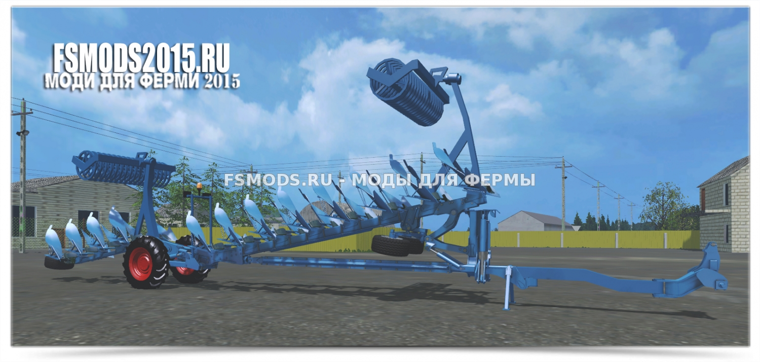 Скачать Lemken Varititan v2.0 для Farming Simulator 2015