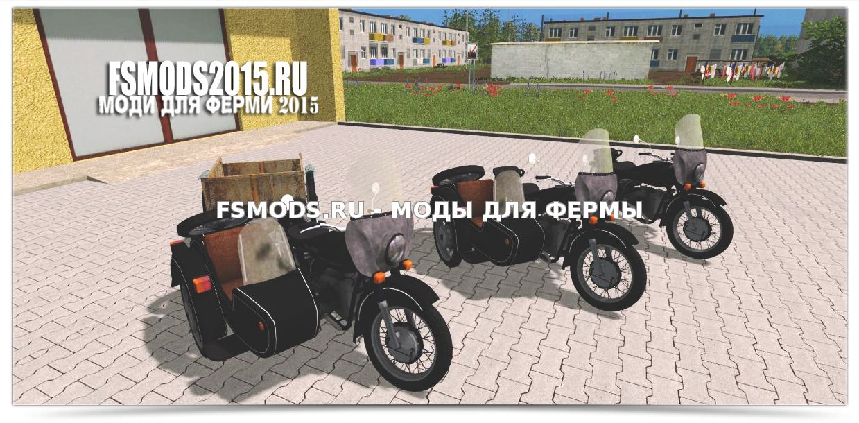 УРАЛ М-67 36 УП для Farming Simulator 2015