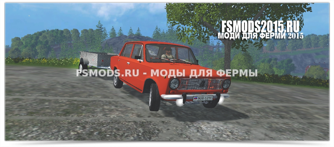 ВАЗ 2101 для Farming Simulator 2015