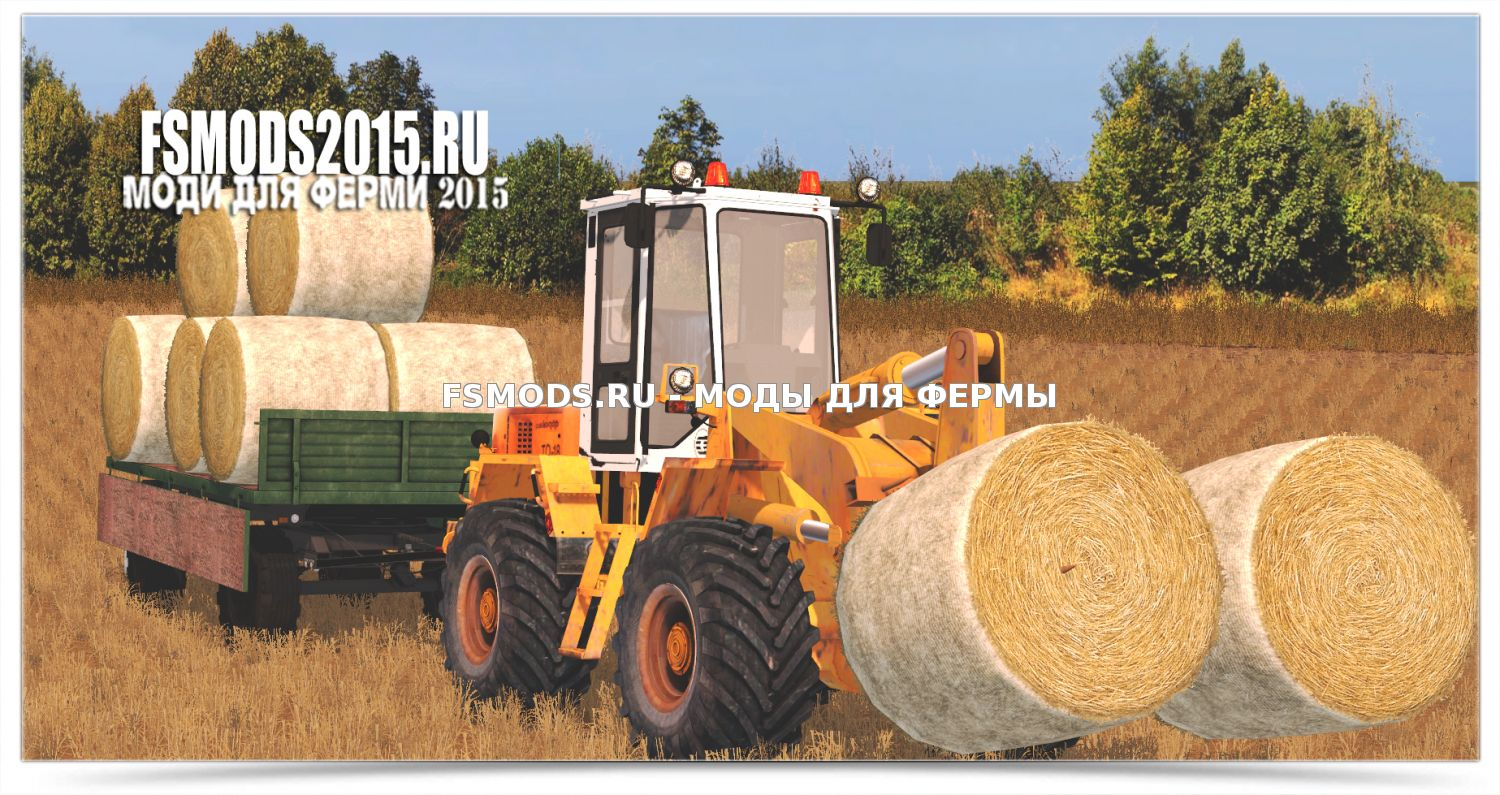 Скачать Amcodor TO 18 для Farming Simulator 2015