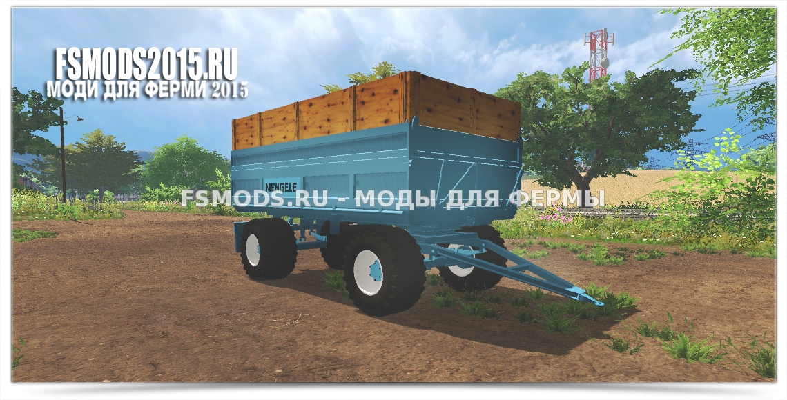 Скачать Mengele HW80 для Farming Simulator 2015