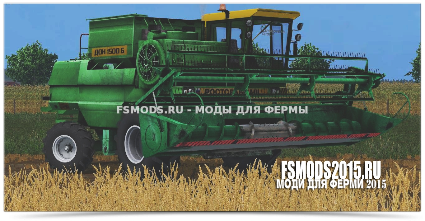 Скачать DON 1500A edit TeoR для Farming Simulator 2015