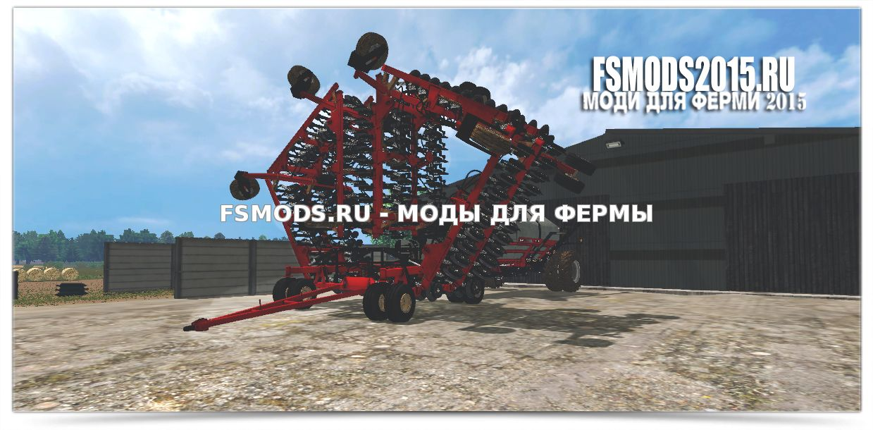 Скачать CASE IH CART AIR SEEDER 32M для Farming Simulator 2015