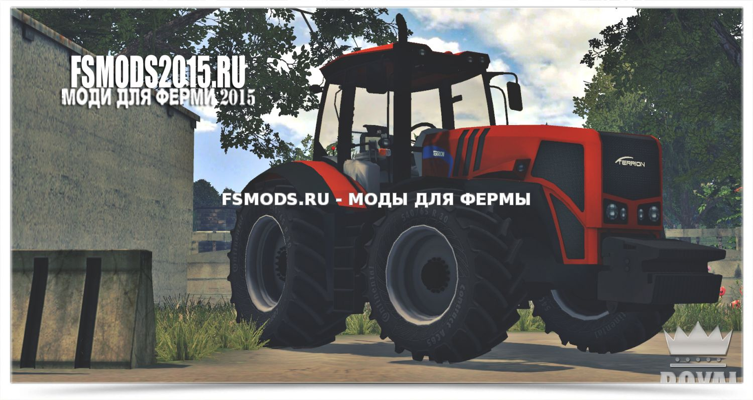 Скачать Terrion ATM 7360 для Farming Simulator 2015