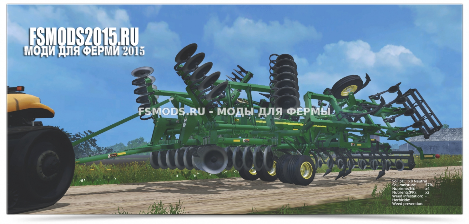 Скачать John Deere 2730 для Farming Simulator 2015