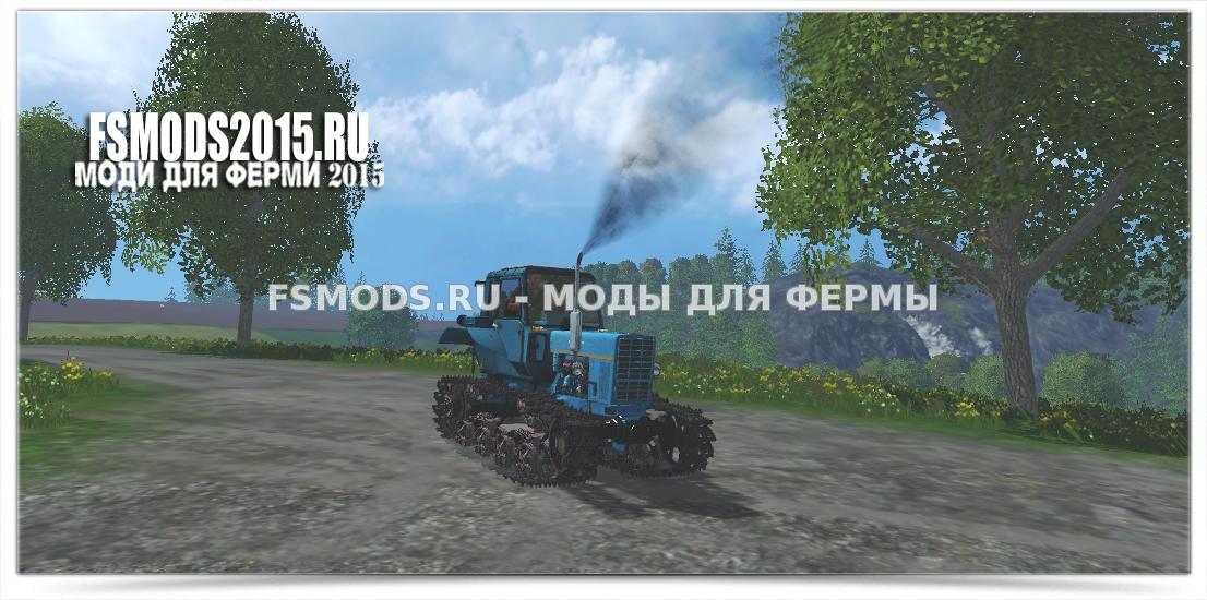 Скачать МТЗ-82 Беларус [гусеничный] для Farming Simulator 2015