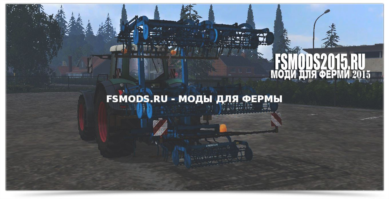 Скачать LEMKEN KORUND 750 для Farming Simulator 2015