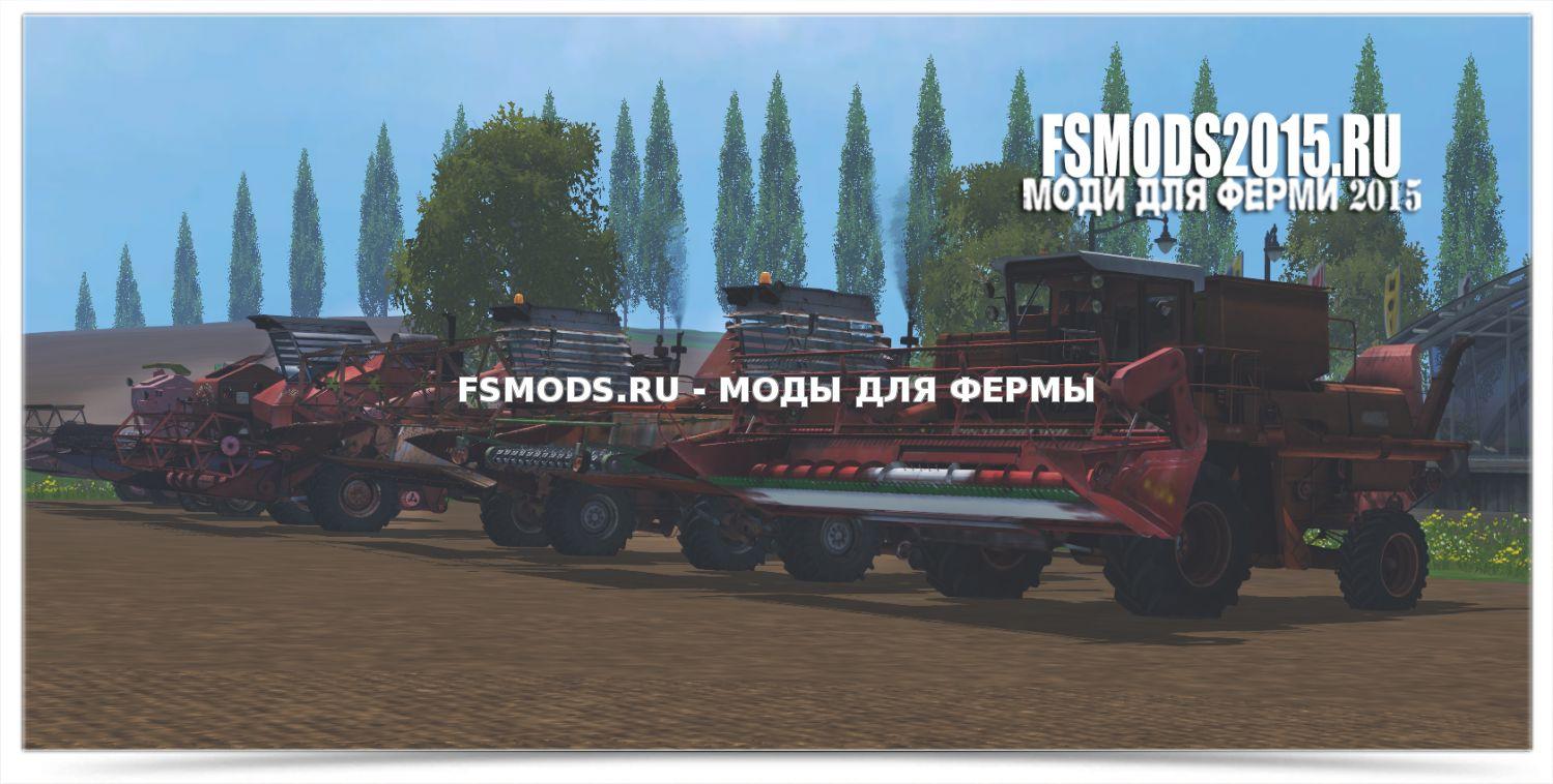 Скачать Пак комбайнов ради Farming Simulator 0015
