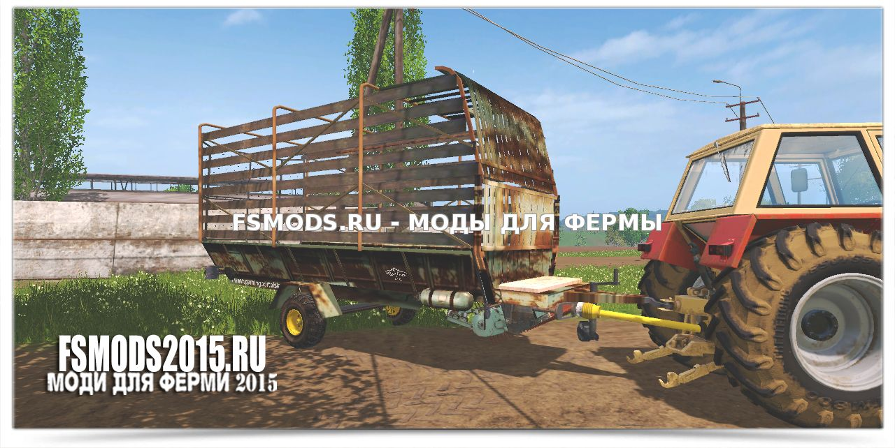 Скачать Horal MV 3 025 для Farming Simulator 2015