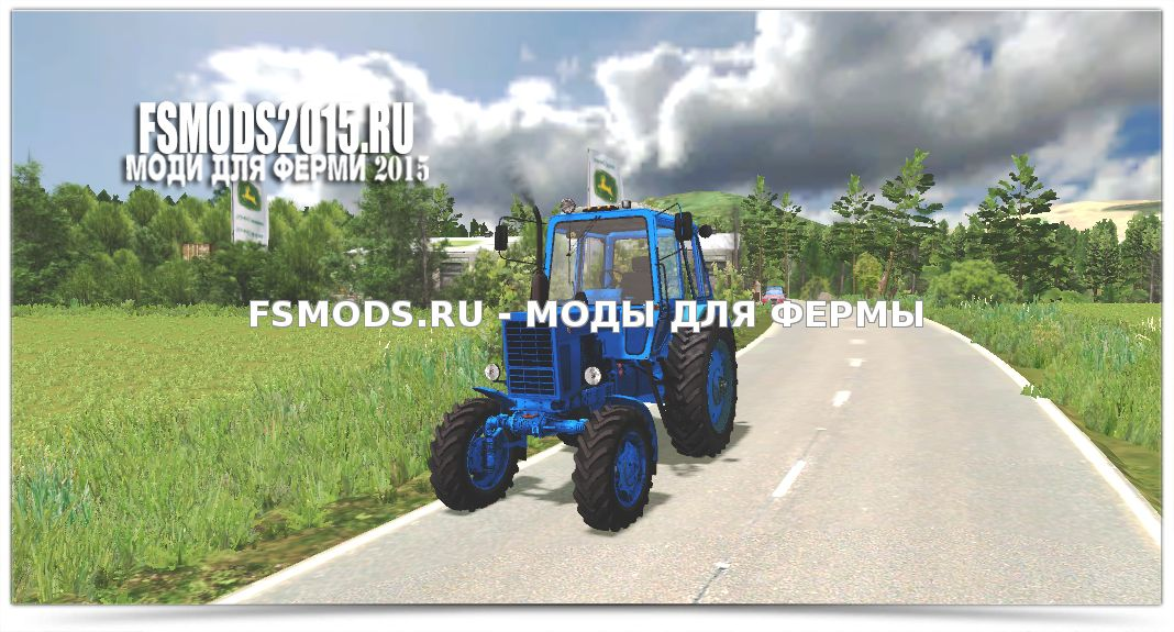 Скачать MTZ 02 в целях Farming Simulator 0015