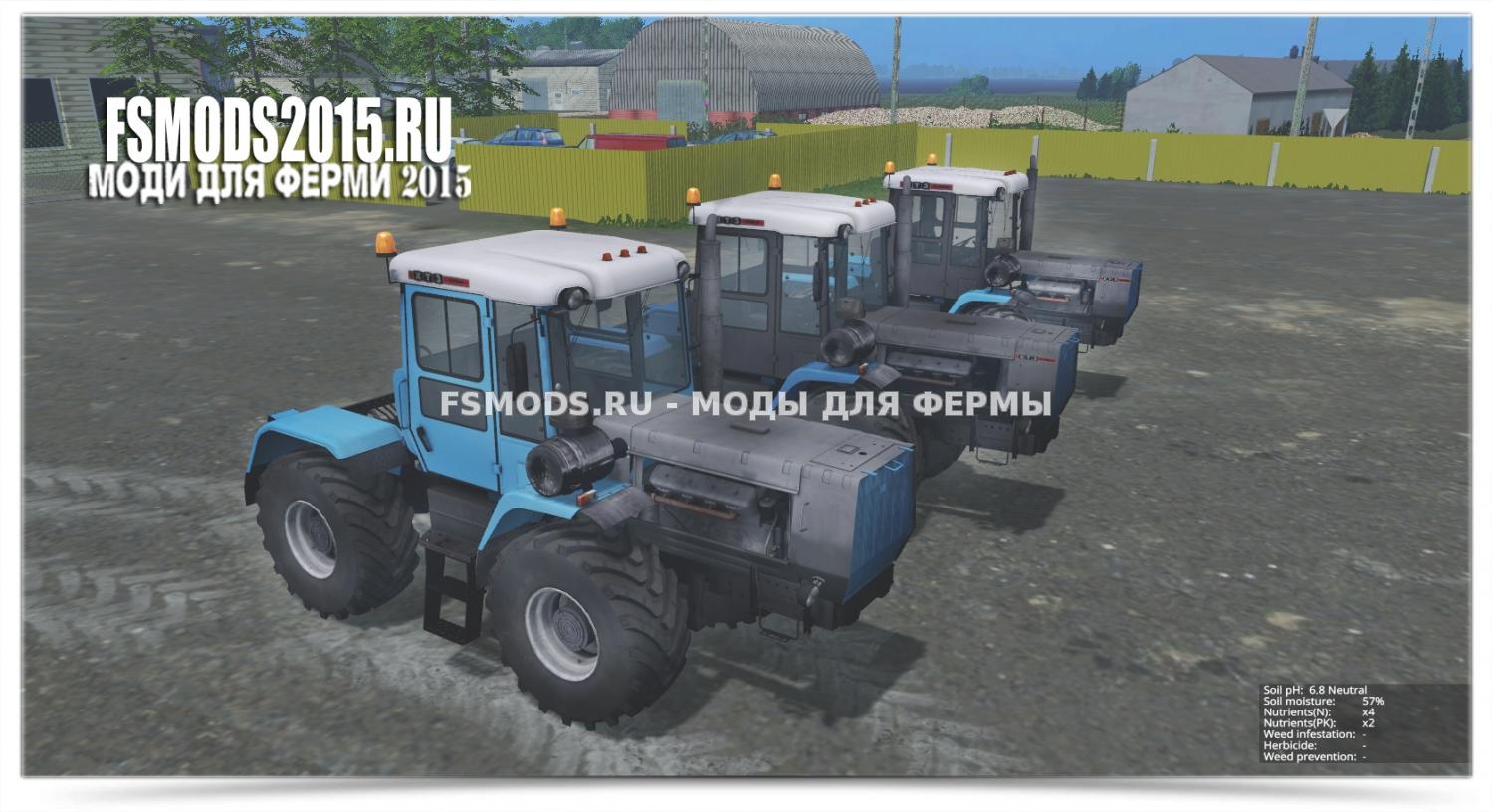 Скачать Т-150к 09-25 и ХТЗ 17221-21 для Farming Simulator 2015