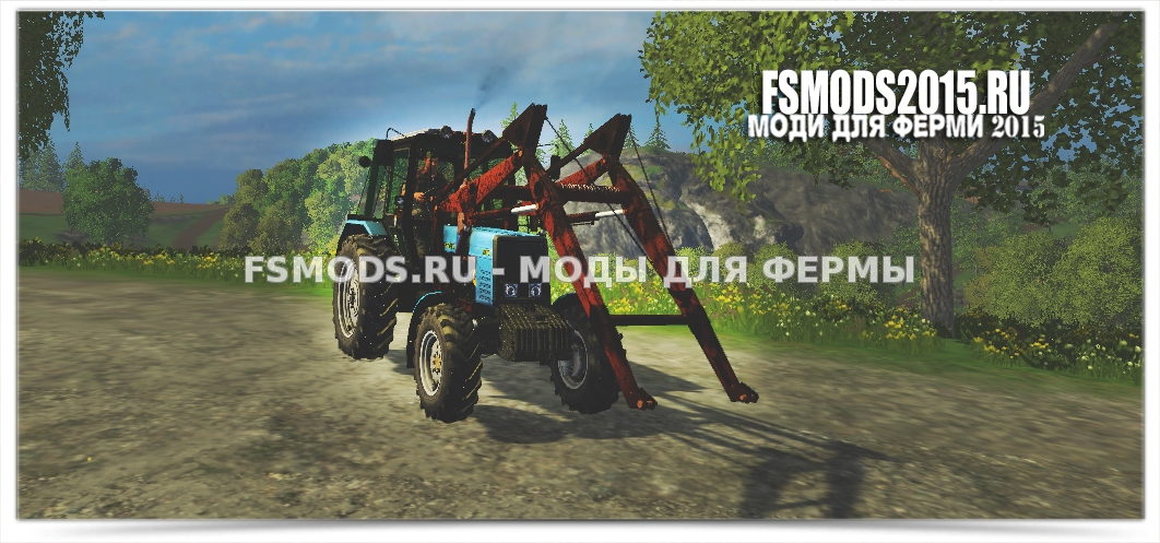 Скачать MTZ1025_KUN для Farming Simulator 2015
