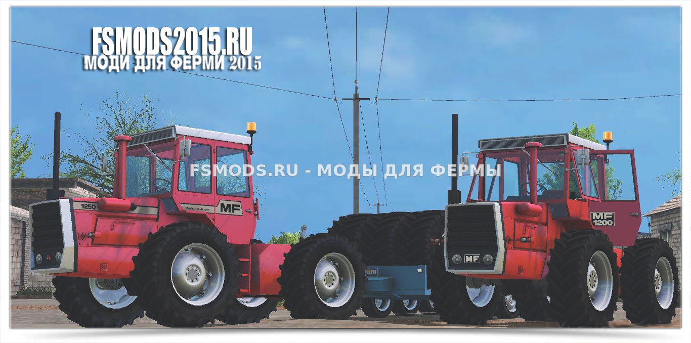 Скачать Massey Ferguson 0200 интересах Farming Simulator 0015