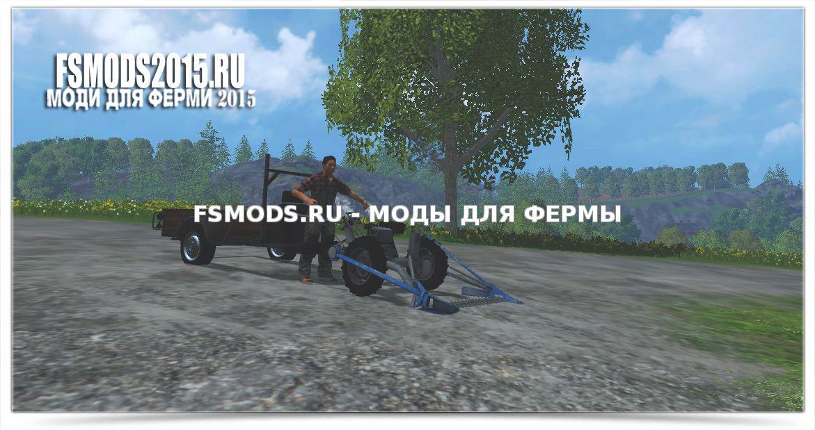 Скачать BCS127 к Farming Simulator 0015